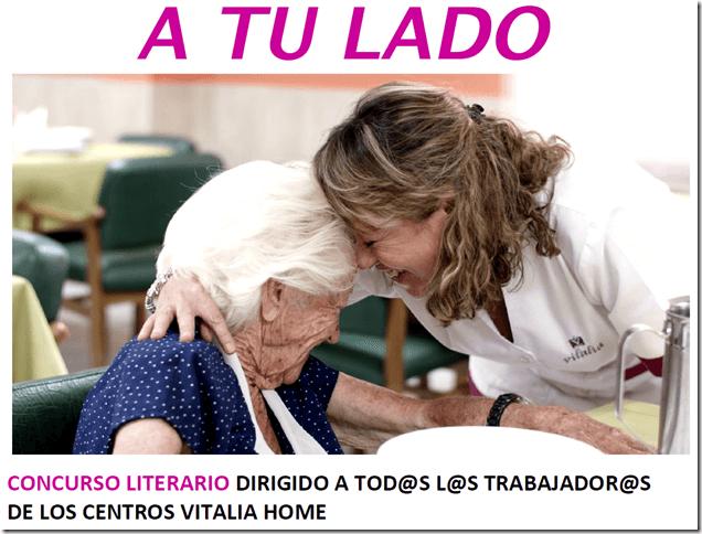 """Concurso Literario """"A tu lado"""""""